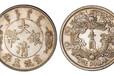 大清银币反龙在线权威评估鉴定