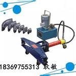 电动液压弯管机价格4寸电动液压弯管机图片