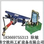 3寸电动液压弯管机价格电动液压弯管机图片