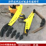 WG-3B电动液压弯管机3寸电动液压弯管机电动折弯机图片
