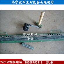 煤礦強力輸送帶扣膠帶釘扣機V6捶打式釘扣機圖片
