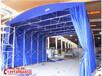南通海門推拉式遮陽蓬大型活動雨棚專業快速