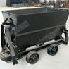 煤矿施工装载矿车——KFV1.1-6型翻斗式矿车