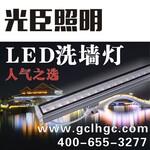 光臣照明9年LED户外亮化工程灯具制造经验图片