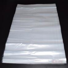 批发透明塑料PE袋子加厚印刷服装薄膜袋优质不干胶自封袋图片