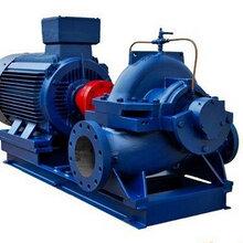 供青海果洛双吸泵和海东立式双吸泵供应商