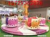 华安供应户外游乐设备旋转咖啡杯儿童游乐设备公园游乐设施小型游乐设备
