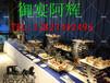 深圳庆典物料出租、年会上门服务、年会餐饮提供