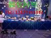 一站式年会策划一站式年会服务年会咨询自助餐围餐大盆菜火锅