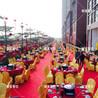 广州乔迁宴可以上门了厨师上门做菜开业酒会外卖