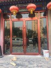 定制断桥铝天通苑门窗金刚网纱窗沙门换纱布玻璃图片