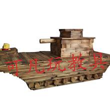 幼儿园实木积木玩具幼儿园大型户外碳化积木幼儿园玩具厂家
