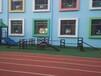 青岛幼儿园玩具厂家青岛积木厂家青岛组合攀爬梯厂家幼儿园户外玩具厂家
