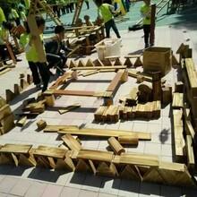 河北大型积木玩具实木积木幼儿园户外积木厂家儿童积木