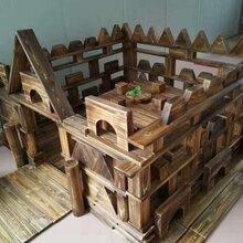 广东幼儿园实木桌椅幼儿园实木床儿童积木玩具大型户外炭烧积木幼儿教具厂家图片