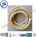 宠物玩具用绳白棕绳钢丝绳芯用绳