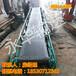 化肥运输皮带机煤炭运输机防滑运输机