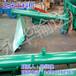 螺旋喂料机倾斜管式螺旋可升降上料机水泥送料运输泵可移动上料机