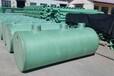 石河子市整体生物玻璃钢化粪池污水处理设备