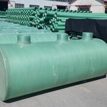 河北农村建设污水处理设备模压玻璃钢化粪池环保生物化粪池