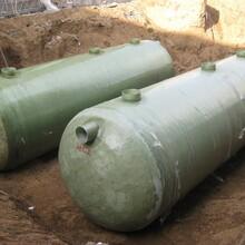 供应玻璃钢化粪池农村家用污水处理设备