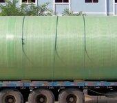 山东河南经济耐用玻璃钢化粪池污水处理设备