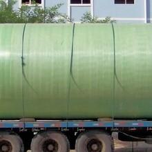 江苏厂家定制家用化粪池玻璃钢沉淀池污水处理设备