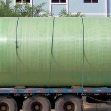 新疆玻璃钢模压化粪池净化槽农村家用三格式化粪池