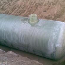 长春玻璃钢化粪池旱厕改造专用化粪池小型污水处理设备