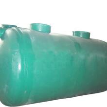 玻璃钢化粪池简介化粪池安装生物化粪池优势