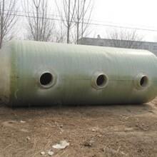 衡水出产优质玻璃钢化粪池污水处理设备