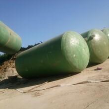 新疆小型农村旱厕改造化粪池污水处理设备免费安装