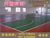 供应余杭EPDM塑胶篮球场施工价格