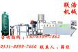 延边小型干豆腐机子价钱,商用干豆腐设备,好用的干豆腐机