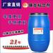 分散印花增稠剂抗盐性好性价比高厂家直销