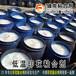 臻龙丙烯酸类低温胶粘剂环保高力棉布化纤纺织布料