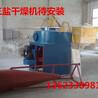 無污染熱風爐