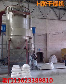 全自动三盐干燥机二盐干燥机铅盐稳定剂干燥机
