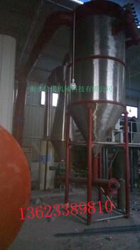硬脂酸锌全自动闪蒸干燥机