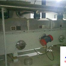 硫酸铵振动流化床干燥机图片