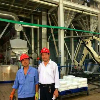 大型礦渣全自動流化床干燥機使用壽命長