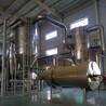 二十四年品质保障四盐闪蒸干燥机