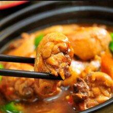 正宗黄焖鸡米饭核心技术学习黄焖鸡米饭配方