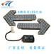 中联洒水车箭头灯LED高亮度箭头指示灯XH-ZXD-K1C