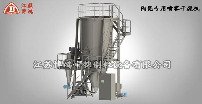 江苏博鸿供应味精废液喷雾干燥机,喷雾干燥机,味精废液烘干机,味精废液喷雾干燥机设备