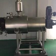 耙式真空干燥機,耙式干燥機,全開式動態真空耙式干燥機,真空耙式干燥機圖片