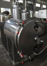 真空耙式干燥机,对位酯耙式干燥机,聚笨硫醚耙式干燥机,染料耙式干燥机,碱融耙式干燥机