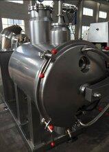 真空耙式干燥机,对位酯耙式干燥机,聚笨硫醚耙式干燥机,染料耙式干燥机,碱融耙式干燥机图片