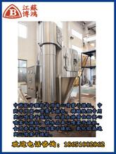中药浸膏离心喷雾干燥机/聚合氯化铝喷雾干燥机/海藻酸钠喷雾干燥机/豆粕喷雾干燥机