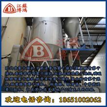 血浆/血球蛋白粉喷雾干燥机/卧式喷雾干燥机/压力喷雾干燥机/鸡血喷雾干燥机